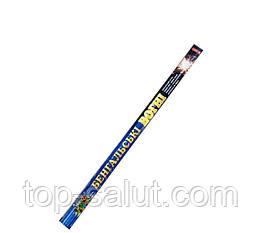 Бенгальські вогні, довжина: 90 см,в упаковці: 3 шт,час горіння: 240 секунд