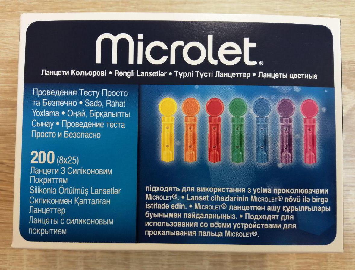 Ланцеты универсальные Microlet lancet 200 шт