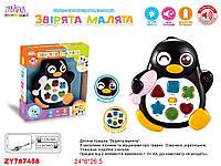 UKR Развивающая игрушка UKA-A0004-4 пингвин батар.муз.свет.