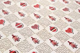 Новогодняя бумага для упаковки  в листах 85х60 мм