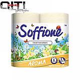 "Туалетная бумага на гильзе ""SOFFIONE"" Aroma весенние цветы (4 шт/уп), фото 2"