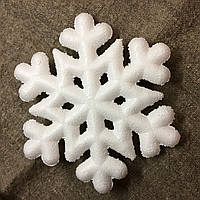 Снежинка пенопластовая 3D 15см Украина