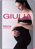 Женские колготы для беременных Cotton 200 den. ЧЕРНЫЙ, Размер -  2