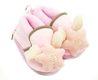 Пинетки  для  девочки  Розовые  Зима  12 cм