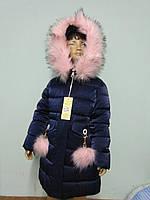 Зимний пуховик для девочек подростков 122 см. тёмно-синий, фото 1
