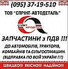 Турбокомпрессор Д 245.7,9 ПАЗ (пр-во БЗА), ТКР 6.1-07.01