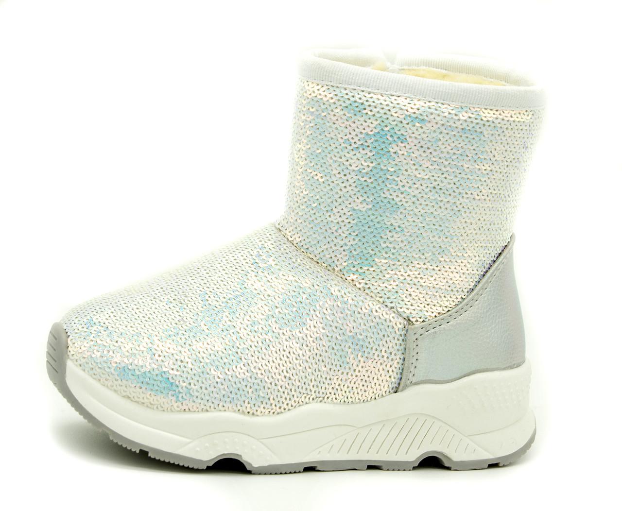 Ботинки для девочки Белые Зима