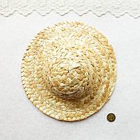Соломенная Шляпа для Кукол и Игрушек 8 см