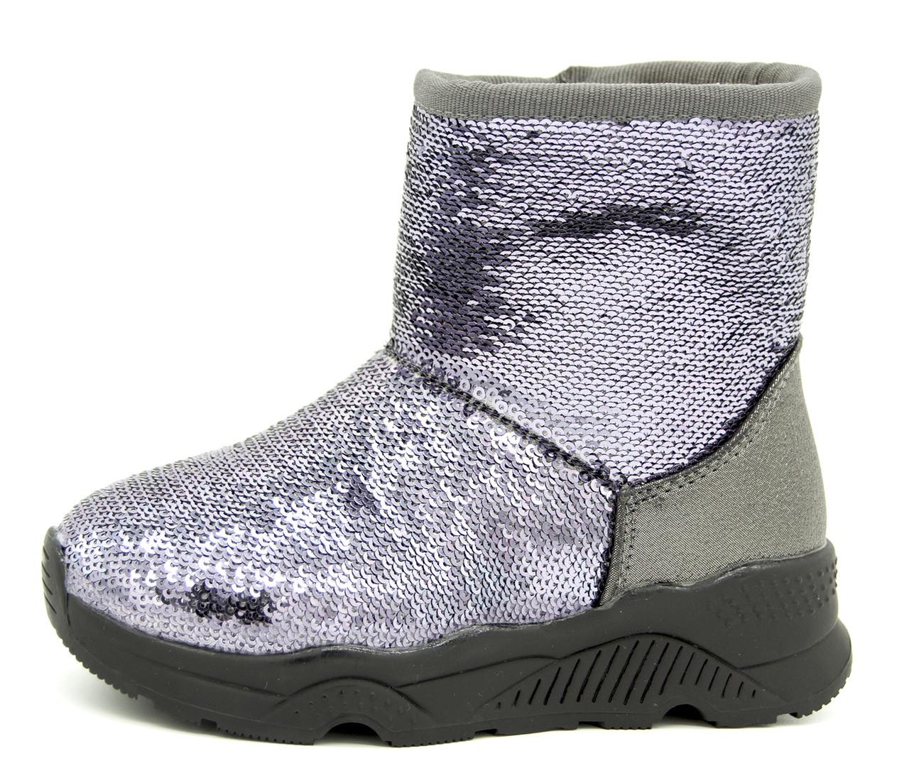 Ботинки для девочки Серые Зима