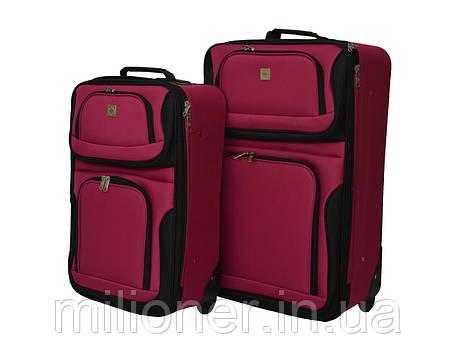 Набор чемоданов Bonro Best 2 шт вишневый, фото 2