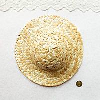 Соломенная Шляпа для Кукол и Игрушек  19,5 см