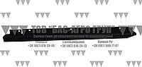 Отводка цепи Fantini 12306 аналог