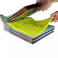 Набор пластиковых органайзеров для хранения вещей (T-SHIRT ORGANIZING SYSTEM)