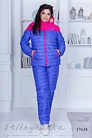 Лыжный теплый костюм большого размера Nike индиго с малиной, фото 1