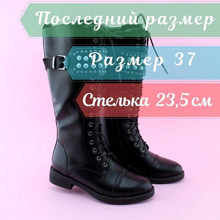 Детские черные демисезонные высокие ботинки девочке тм BIKI размер 37, фото 2