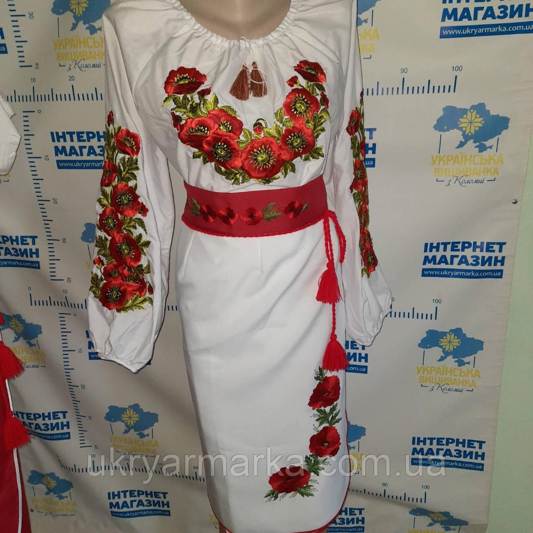 """Український національний костюм з вишивкою """"Літній"""""""