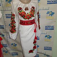 """Український національний костюм з вишивкою """"Літній"""", фото 1"""