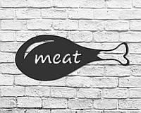 "Декор из металла для кафе металла ""Meat"""