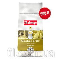 """Кофе Malongo """"Золотая печать"""", 100% Арабика"""
