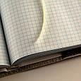 Кожаный блокнот софт-бук ежедневник с приколом Как перестать переставать, фото 2