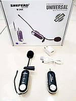 Радиомикрофон - петличка SHUPERD M3NK