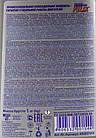 Антифриз Felix 35 Euro синій 1 л, фото 3
