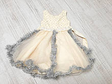 Карнавальна сукня