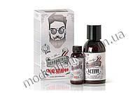 Камуфлирующий шампунь для головы, бороды и усов Color Shampoo BEARDBURYS, 9G серый