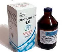 Гипохлорид натрия 5% Latus