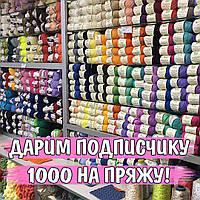 ДАРИМ 1000 ГРН ПОДПИСЧИКУ В INSTAGRAM!