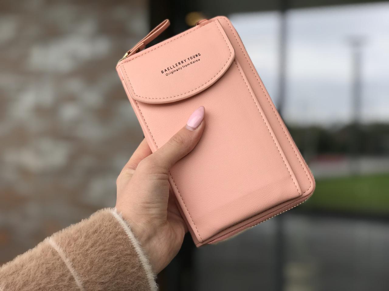 Сумка клатч на ремешке с карманом для телефона