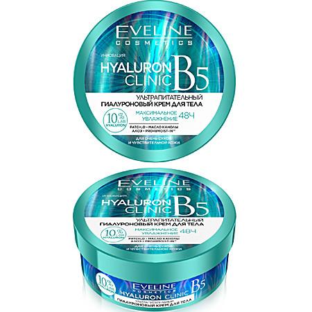 Крем для тела ультрапитательный с гиалуроновой кислотой Hyaluron Clinic B5 Eveline Cosmetics, 200 мл Эвелин