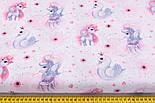 """Лоскут ткани """"Лебеди и пони"""" на белом фоне №2475а, размер 48*78 см, фото 2"""