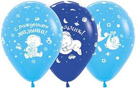 Воздушные шарики на рождение ребенка