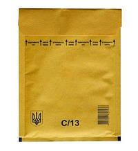 Конверт Бандерольний тип 13 (170х225+50) світло-коричневий