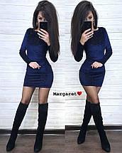 Вечірнє плаття міні оксамит з люрексом, фото 2