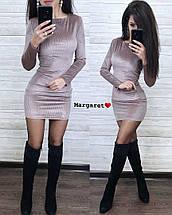 Вечірнє плаття міні оксамит з люрексом, фото 3