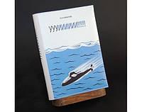 Кожаный блокнот софт-бук ежедневник с приколом Ууиии