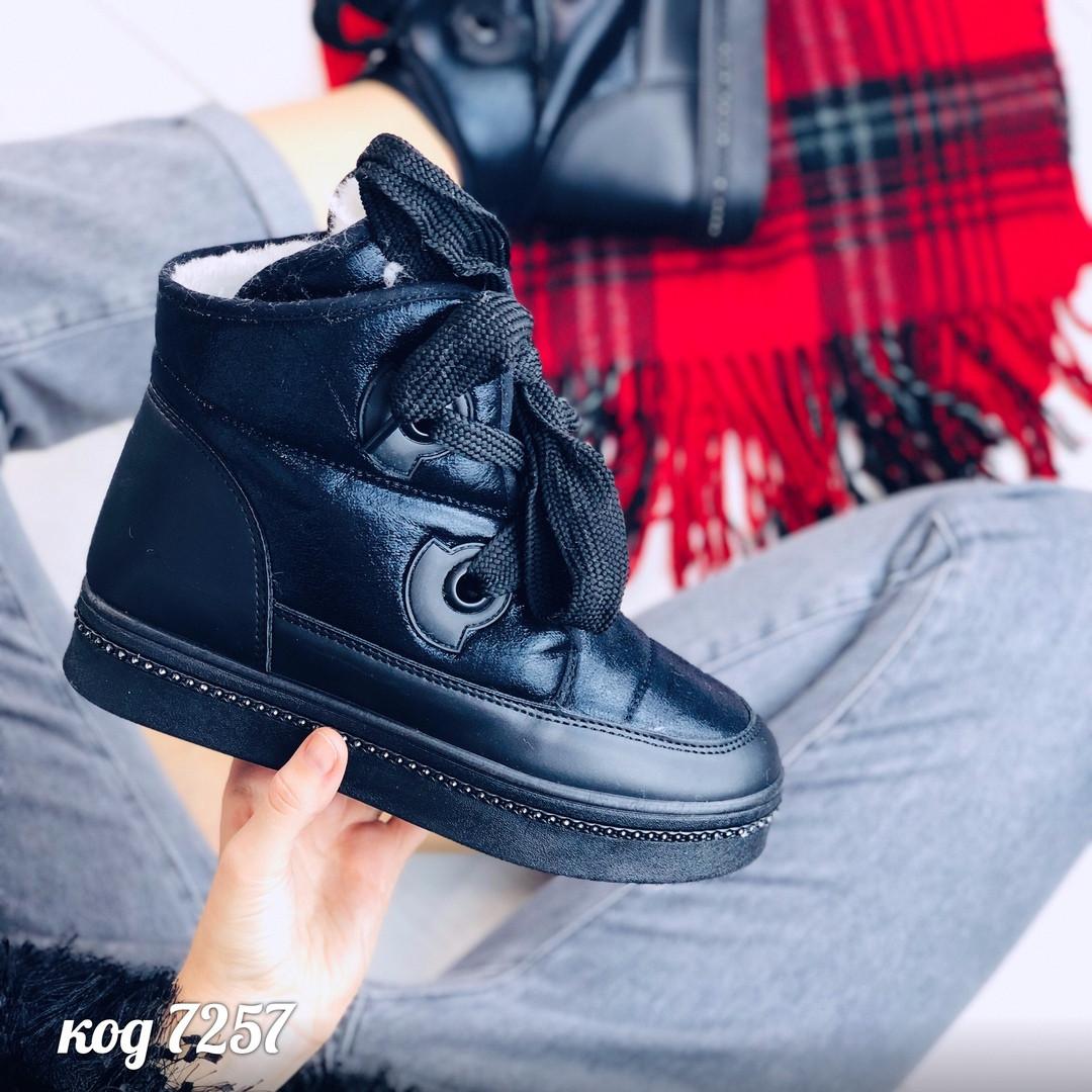 Женские зимние ботинки на платформе черные на широких толстых шнурках