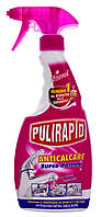 Средство против известкового налета Pulirapid AntiCalcare Aceto Trigger 500ml