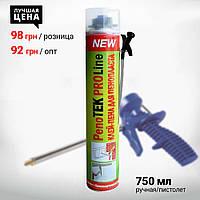 КЛЕЙ-ПЕНА PENOTEK PROLINE 2в1(ручная+под пистолет), Увеличенный выход пены до 12 м.кв. (Турция)
