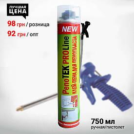 КЛЕЙ-ПЕНА PENOTEK PROLINE 2в1(ручная+под пистолет) 750мл (Турция)