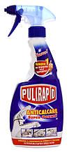 Средство против известкового налета Pulirapid AntiCalcare Trigger 500ml