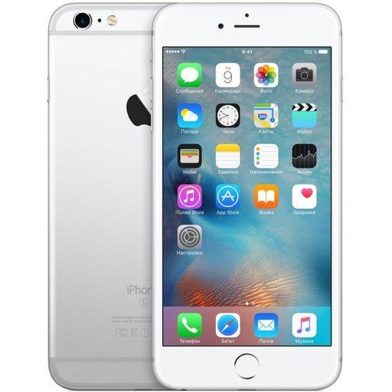 Apple iPhone 6s Plus 16GB Silver Refurbished