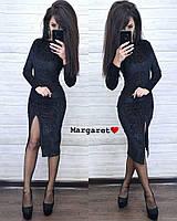 Платье бархатное обтягивающее по фигуре с разрезом средней длины