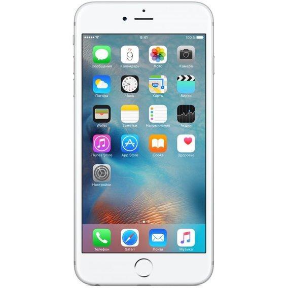 Apple iPhone 6s Plus 128GB (Silver) Refurbished