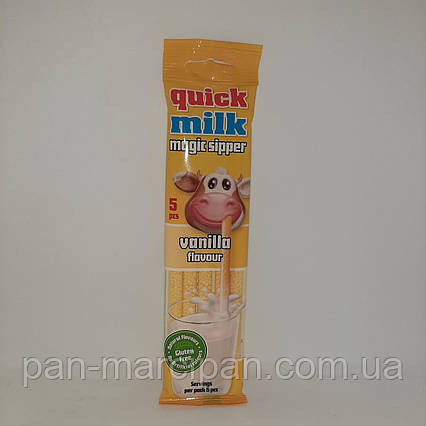 Трубочка для молока зі смаком ванілі