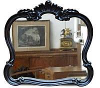 Старинное, фигурное зеркало
