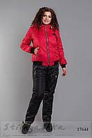 Стеганный теплый костюм большого размера на синтепоне красный с черным, фото 1