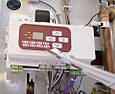 Электрический котел Hi-Therm HiT-18T, фото 6